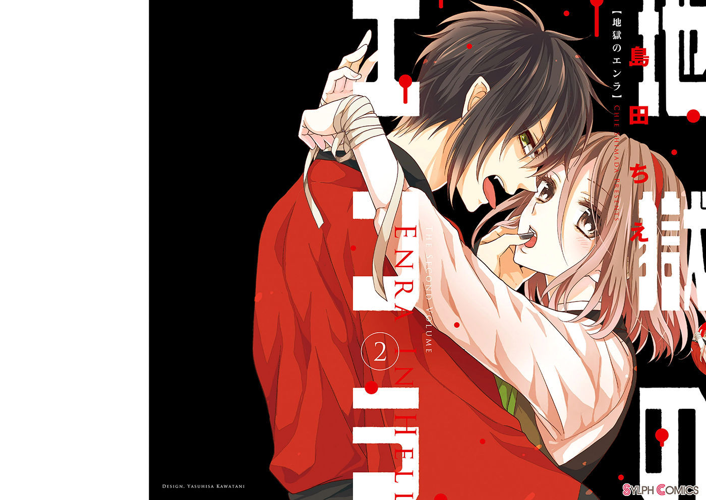 https://im.nineanime.com/comics/pic9/56/16056/246035/JigokunoEnra50480.jpg Page 1