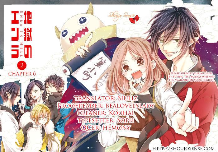 https://im.nineanime.com/comics/pic9/56/16056/246037/JigokunoEnra60620.jpg Page 1
