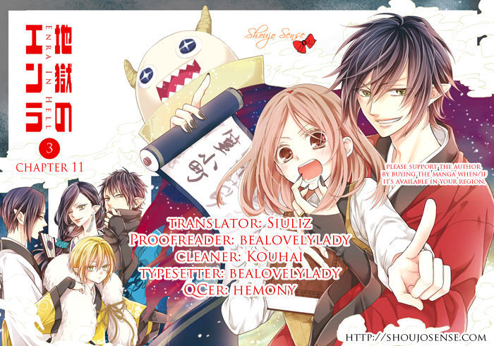 https://im.nineanime.com/comics/pic9/56/16056/246049/JigokunoEnra110477.jpg Page 1
