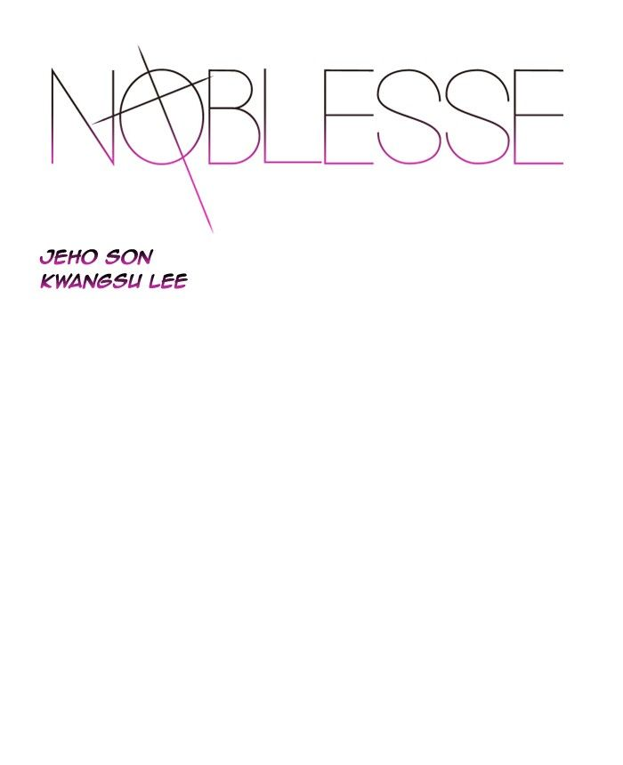 http://img2.nineanime.com/comics/pic9/57/121/410933/Noblesse5020261.jpg Page 1