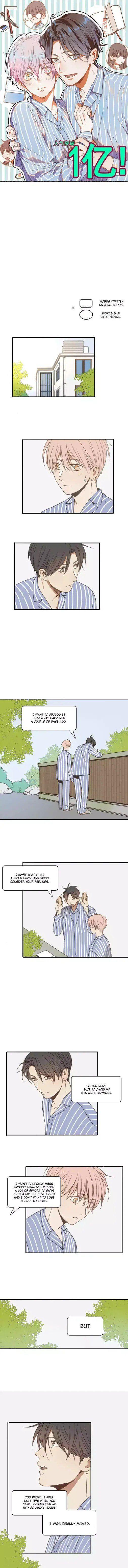 https://im.nineanime.com/comics/pic9/57/20473/449694/SilentColor210969.jpg Page 1