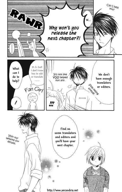 https://im.nineanime.com/comics/pic9/57/6521/118058/FurachinaOtokoTachi30678.jpg Page 1