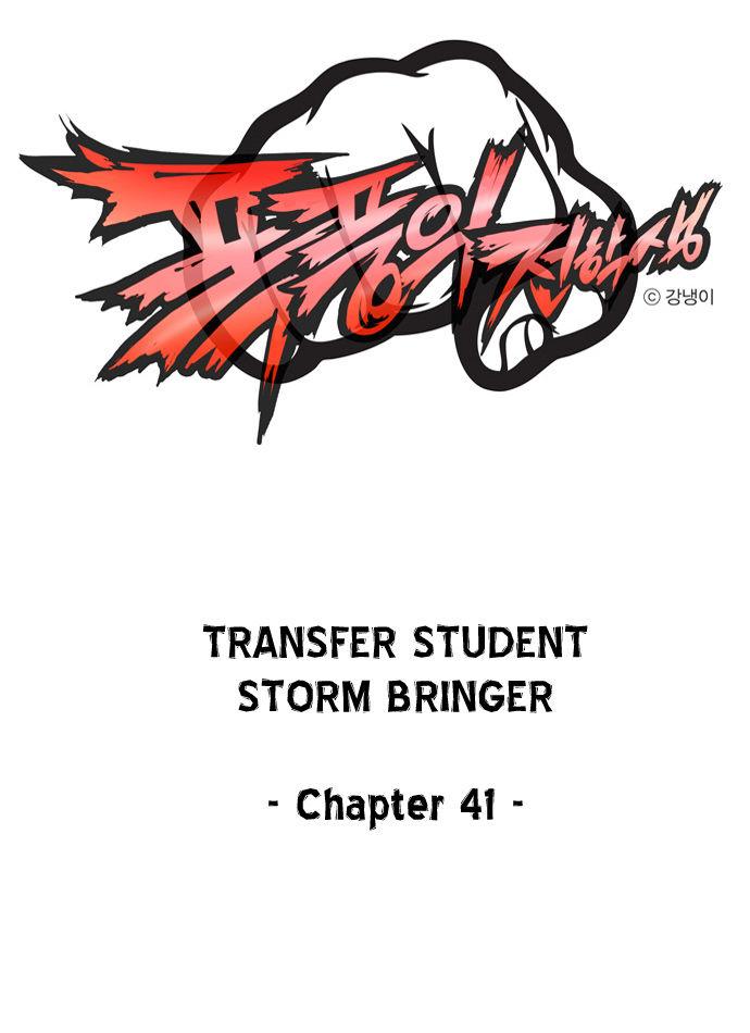 https://im.nineanime.com/comics/pic9/58/16762/258066/TransferStudentStormBringe0998.jpg Page 1