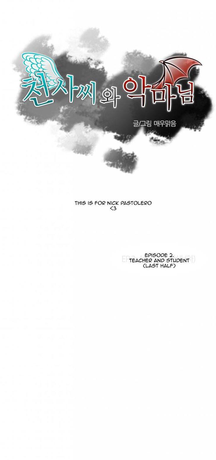 https://im.nineanime.com/comics/pic9/58/23610/513180/MissAngelandMissDevil40231.jpg Page 1