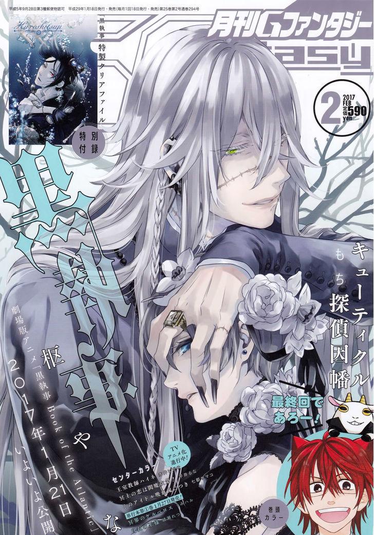 http://im.nineanime.com/comics/pic9/58/442/295773/Kuroshitsuji1240475.jpg Page 1