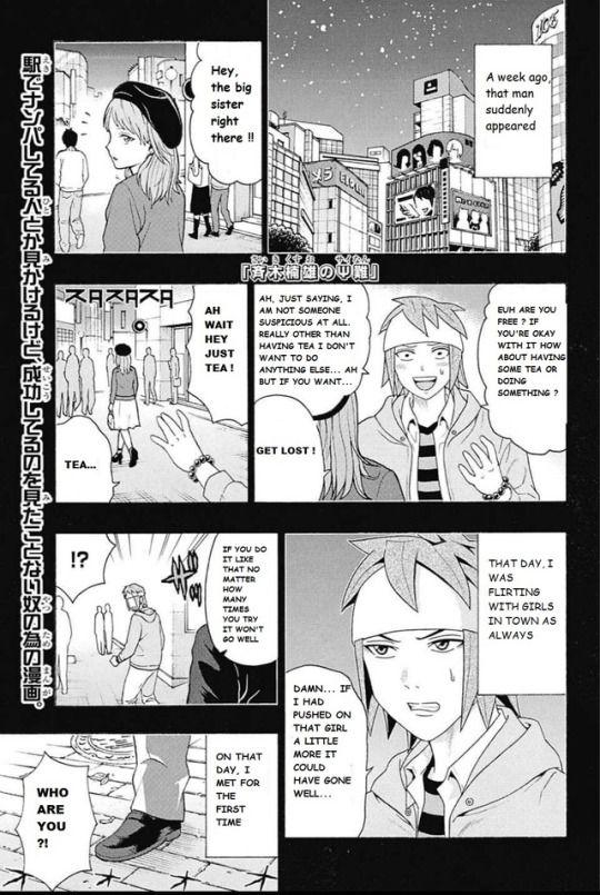 https://im.nineanime.com/comics/pic9/59/379/418335/SaikiKusuonoSainan2680207.jpg Page 1