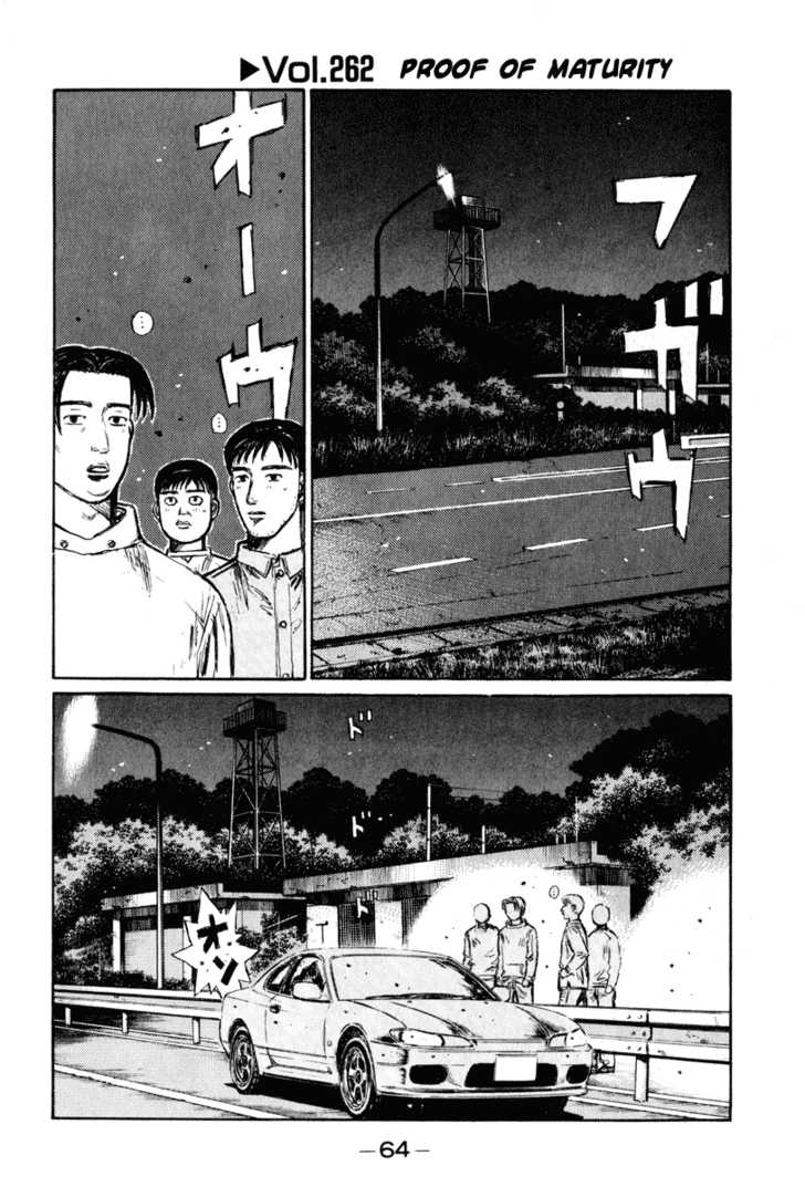 http://im.nineanime.com/comics/pic9/61/2493/60943/InitialD2620640.jpg Page 1