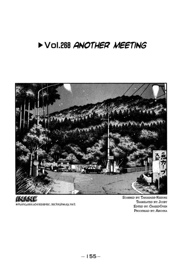 http://im.nineanime.com/comics/pic9/61/2493/60949/InitialD2680371.jpg Page 1