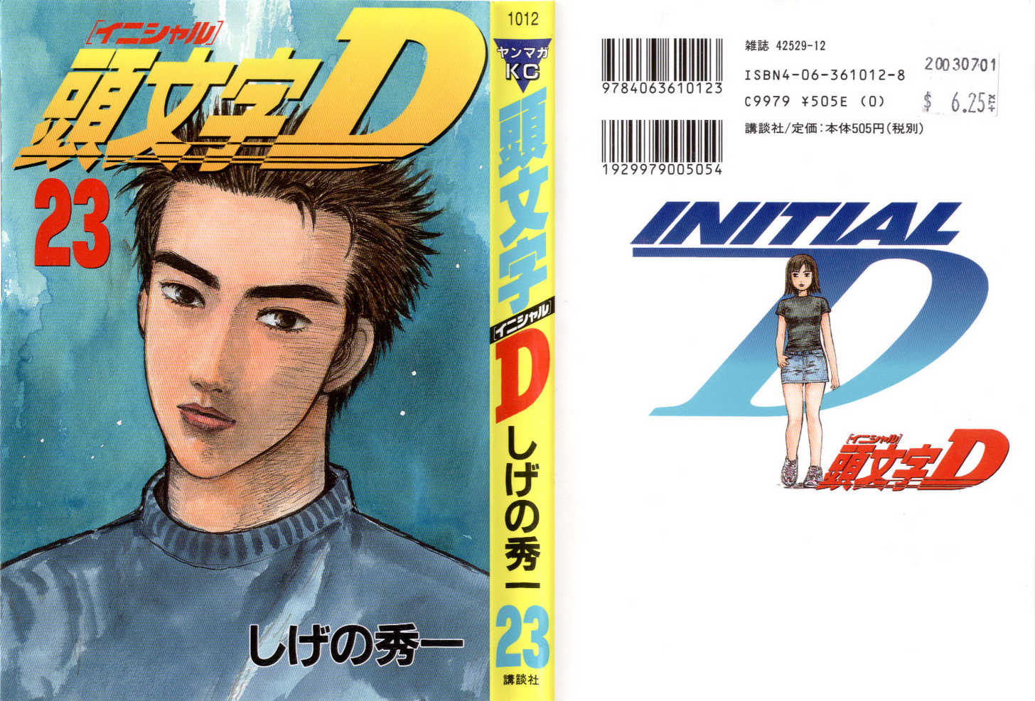 http://im.nineanime.com/comics/pic9/61/2493/60954/InitialD2730876.jpg Page 1