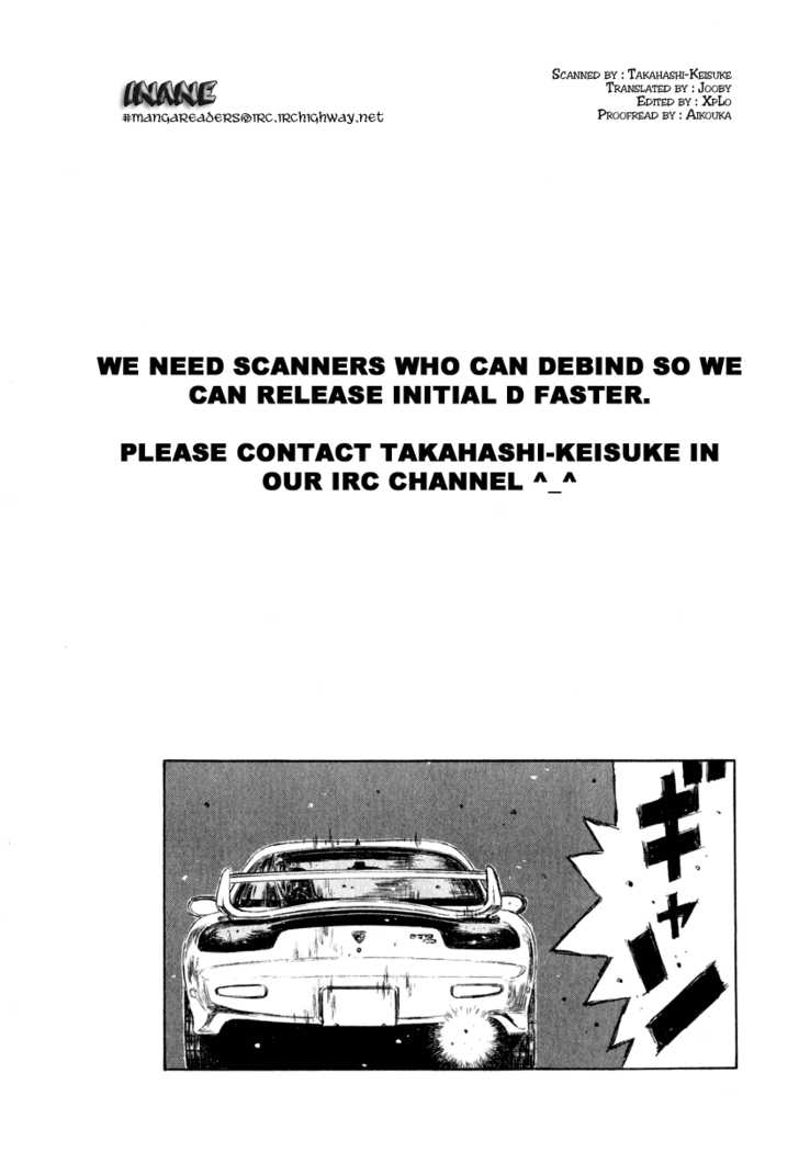 http://im.nineanime.com/comics/pic9/61/2493/60955/InitialD2740430.jpg Page 1