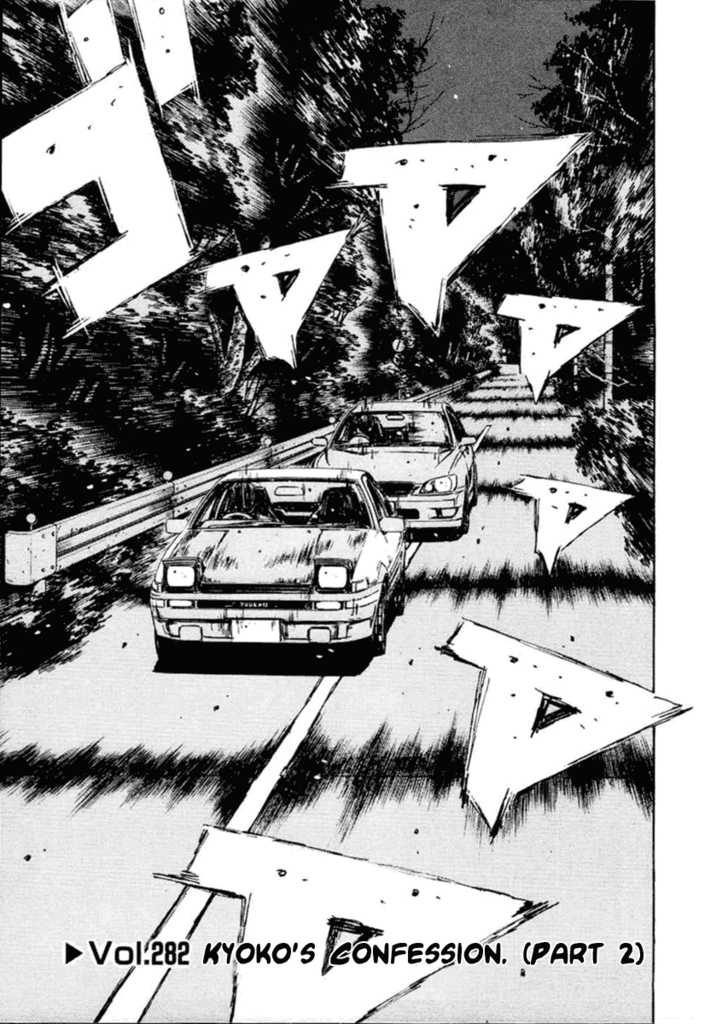 http://im.nineanime.com/comics/pic9/61/2493/60963/InitialD2820719.jpg Page 1