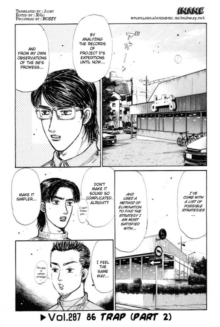 http://im.nineanime.com/comics/pic9/61/2493/60968/InitialD2870282.jpg Page 1