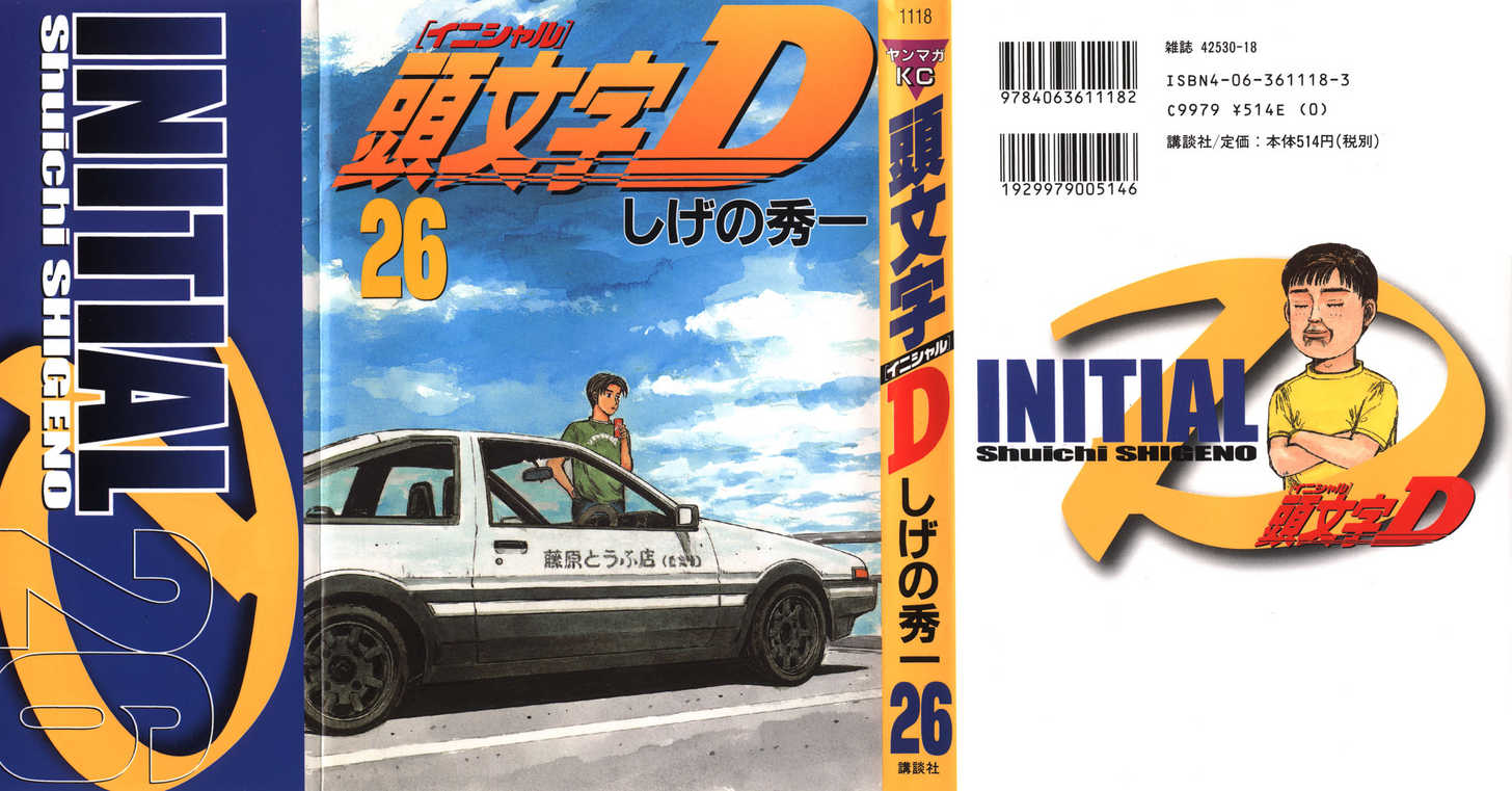 http://im.nineanime.com/comics/pic9/61/2493/61003/InitialD3220311.jpg Page 1