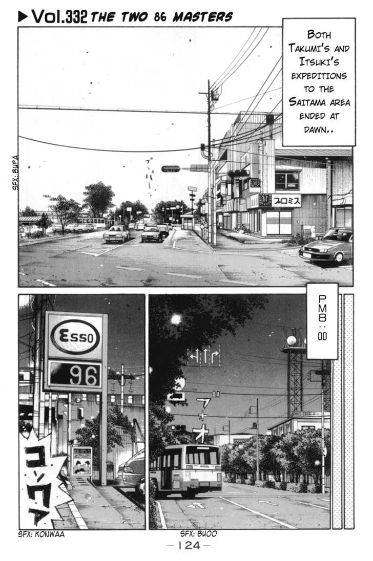 http://im.nineanime.com/comics/pic9/61/2493/61013/InitialD3320398.jpg Page 1