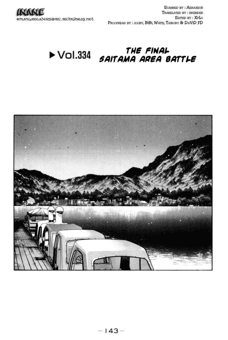 https://im.nineanime.com/comics/pic9/61/2493/61015/InitialD3340564.jpg Page 1