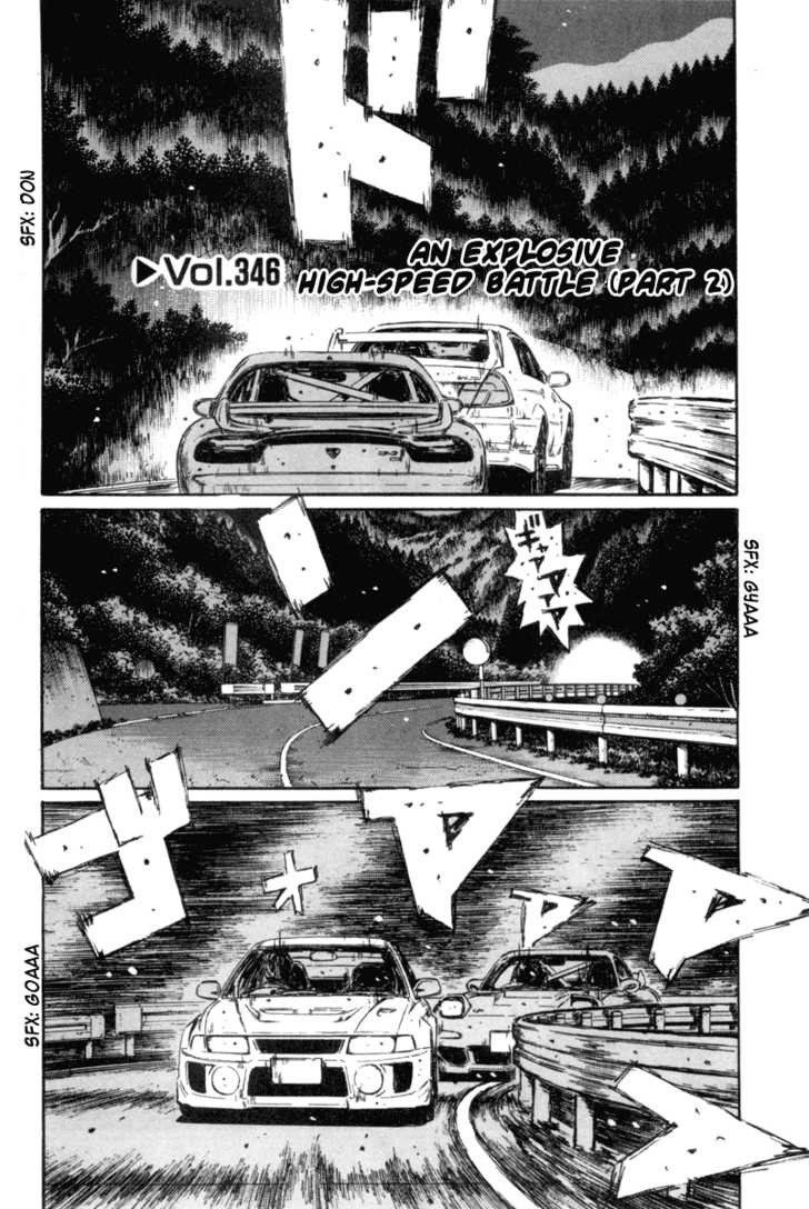 http://im.nineanime.com/comics/pic9/61/2493/61027/InitialD3460883.jpg Page 1