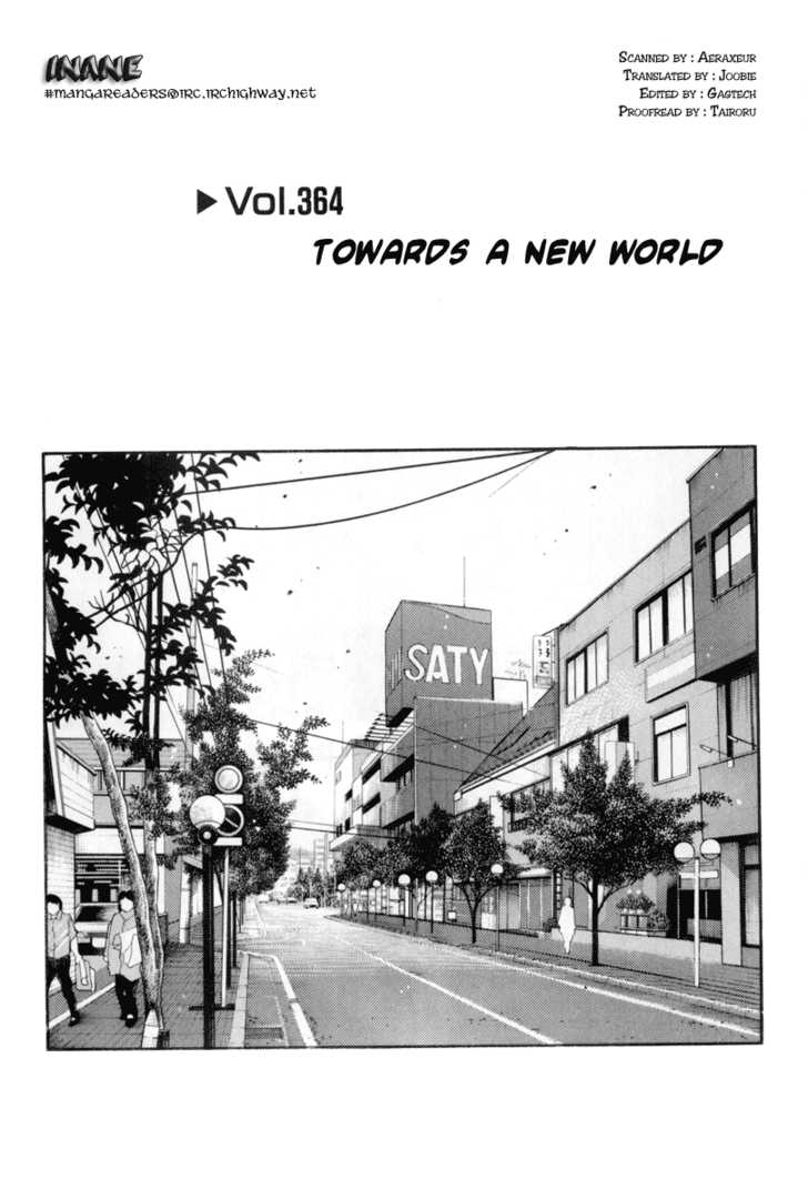 http://im.nineanime.com/comics/pic9/61/2493/61045/InitialD3640447.jpg Page 1