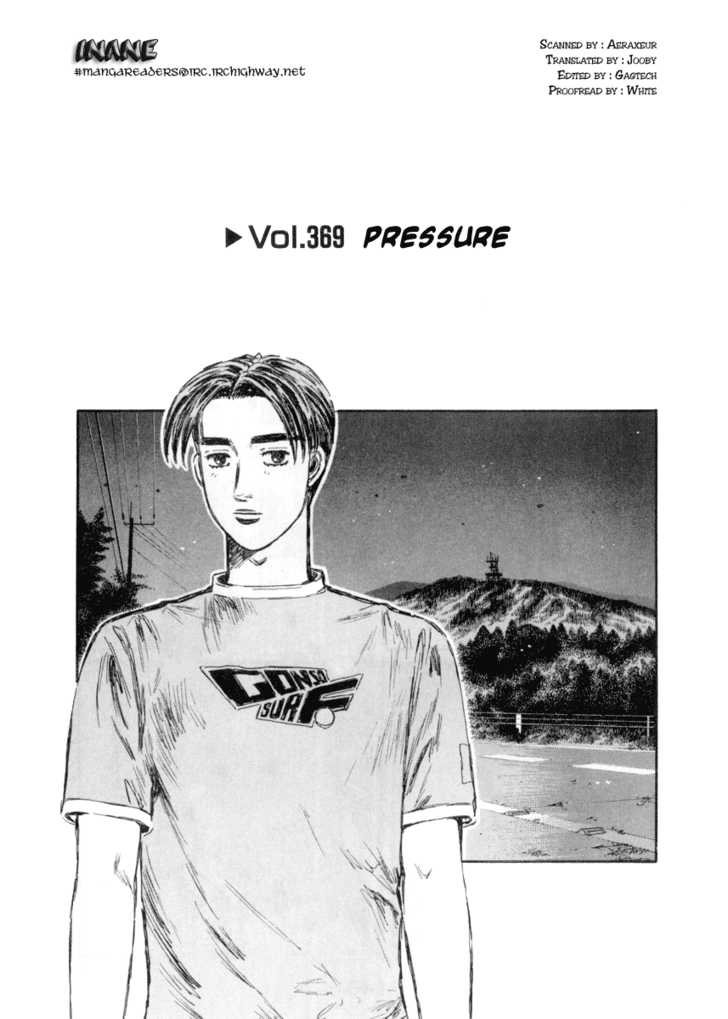 http://im.nineanime.com/comics/pic9/61/2493/61050/InitialD3690768.jpg Page 1