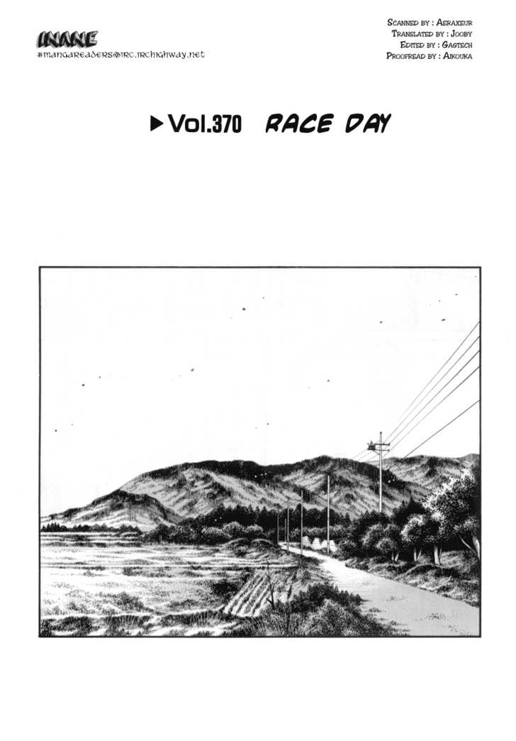 http://im.nineanime.com/comics/pic9/61/2493/61051/InitialD3700564.jpg Page 1