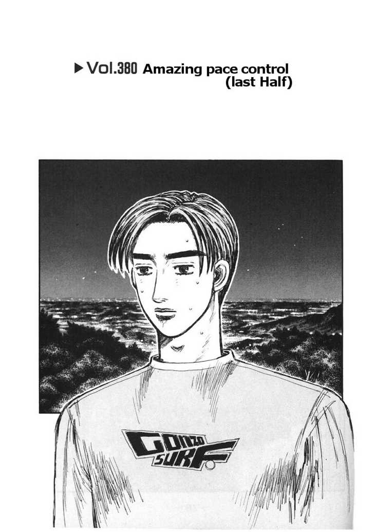 http://im.nineanime.com/comics/pic9/61/2493/61061/InitialD3800731.jpg Page 1