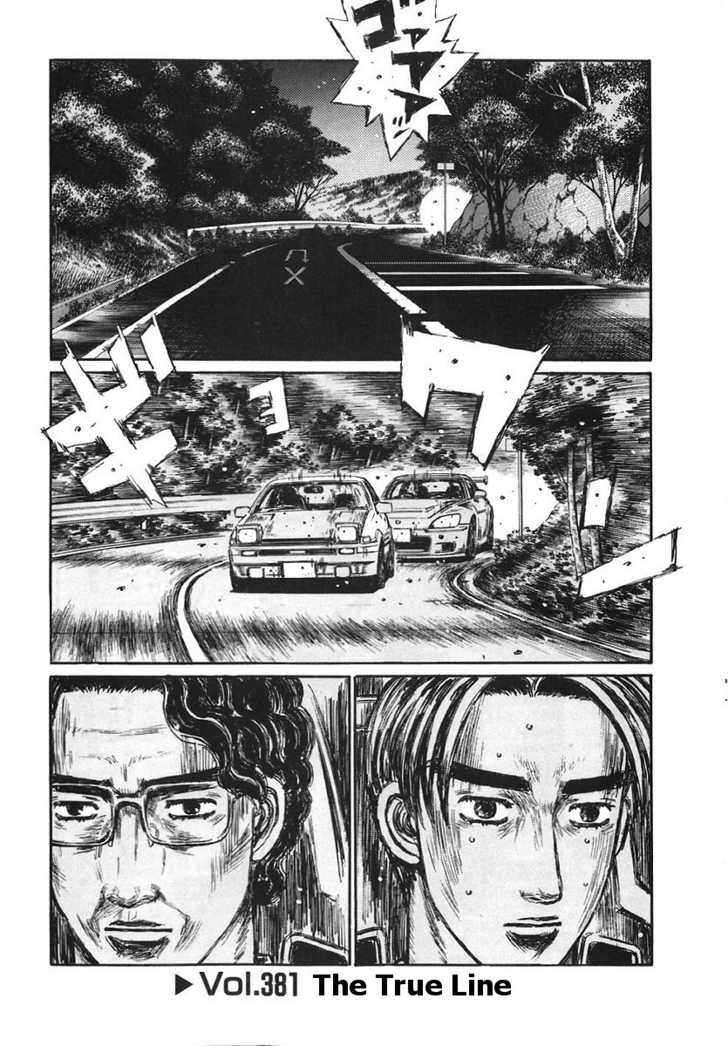 http://im.nineanime.com/comics/pic9/61/2493/61062/InitialD3810893.jpg Page 1