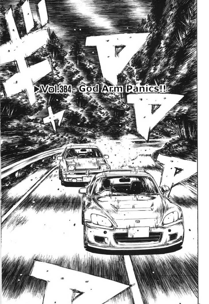 http://im.nineanime.com/comics/pic9/61/2493/61065/InitialD3840326.jpg Page 1