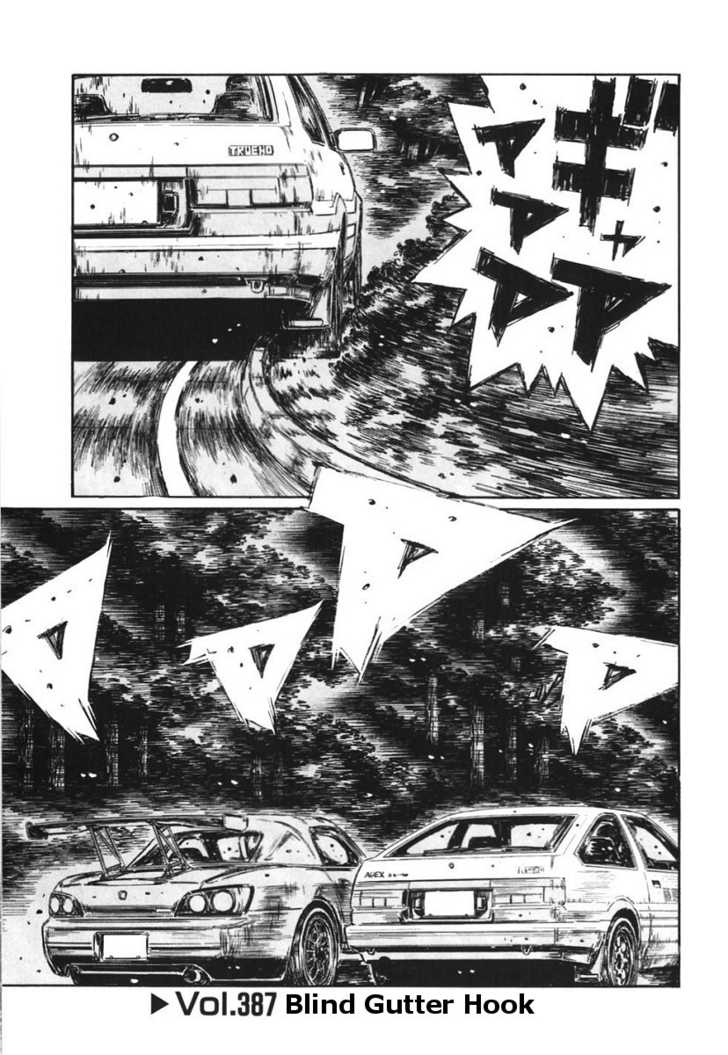 http://im.nineanime.com/comics/pic9/61/2493/61068/InitialD3870648.jpg Page 1