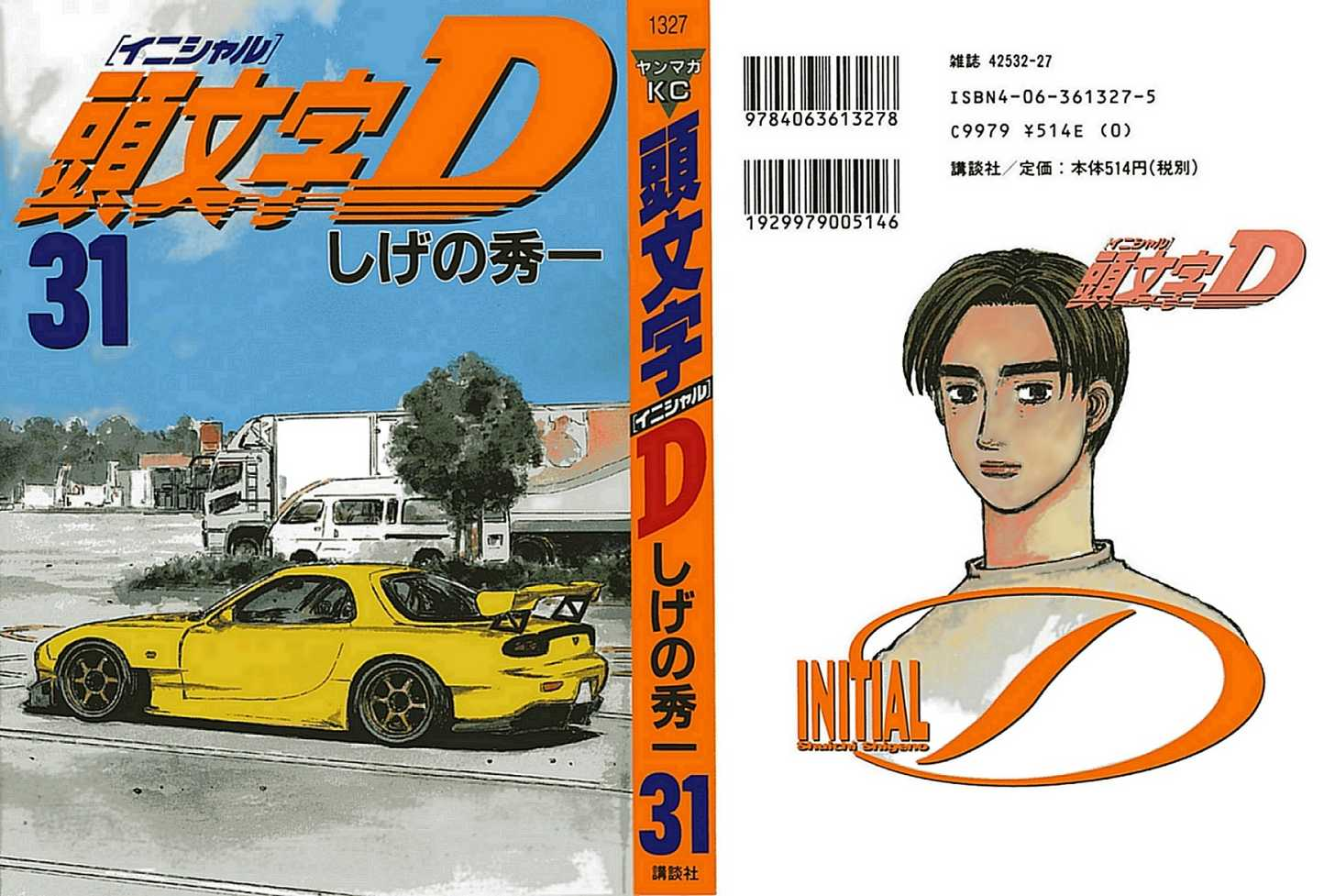 http://im.nineanime.com/comics/pic9/61/2493/61081/InitialD4050614.jpg Page 1