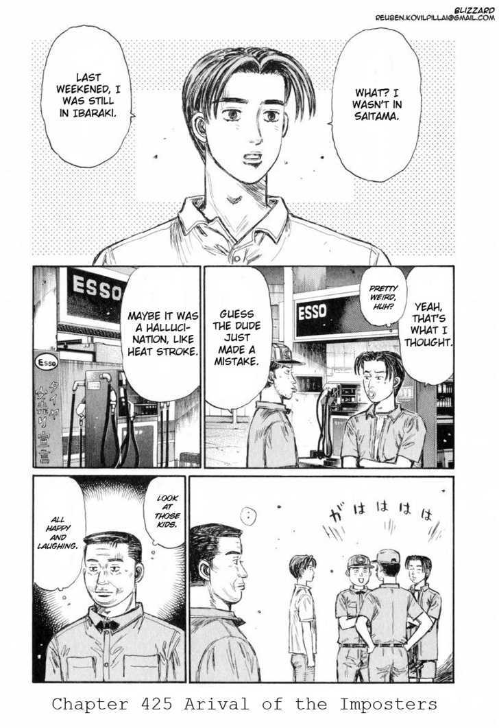 http://im.nineanime.com/comics/pic9/61/2493/61101/InitialD4250162.jpg Page 1