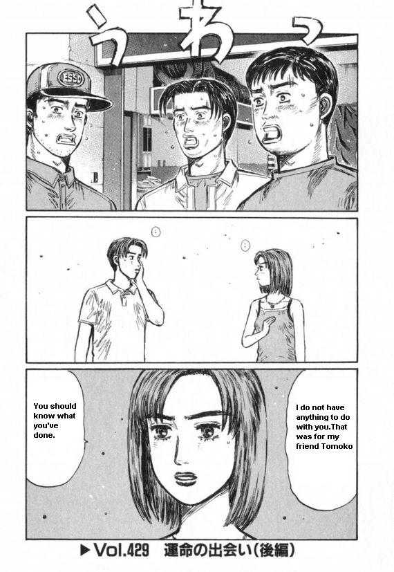 http://im.nineanime.com/comics/pic9/61/2493/61105/InitialD4290691.jpg Page 1