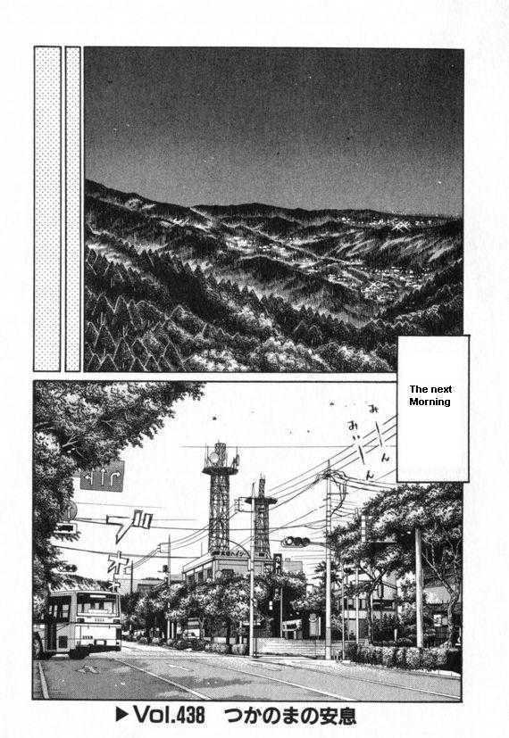 http://im.nineanime.com/comics/pic9/61/2493/61114/InitialD4380459.jpg Page 1