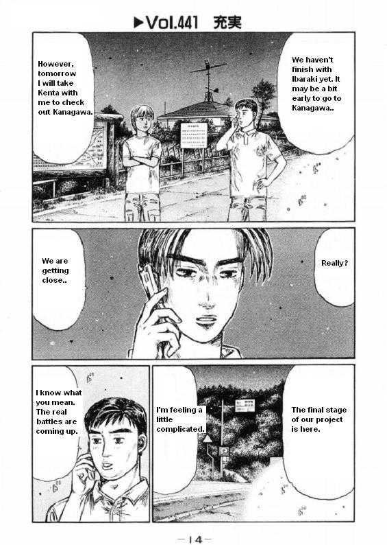 http://im.nineanime.com/comics/pic9/61/2493/61117/InitialD4410204.jpg Page 1