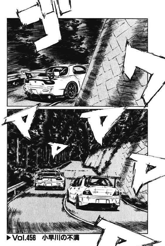 http://im.nineanime.com/comics/pic9/61/2493/61132/InitialD4560722.jpg Page 1