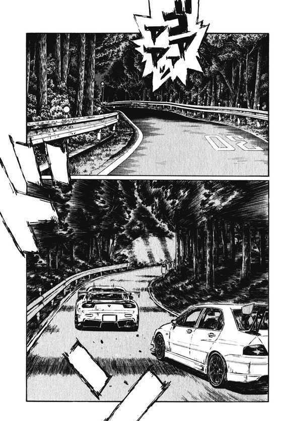http://im.nineanime.com/comics/pic9/61/2493/61133/InitialD4570666.jpg Page 1
