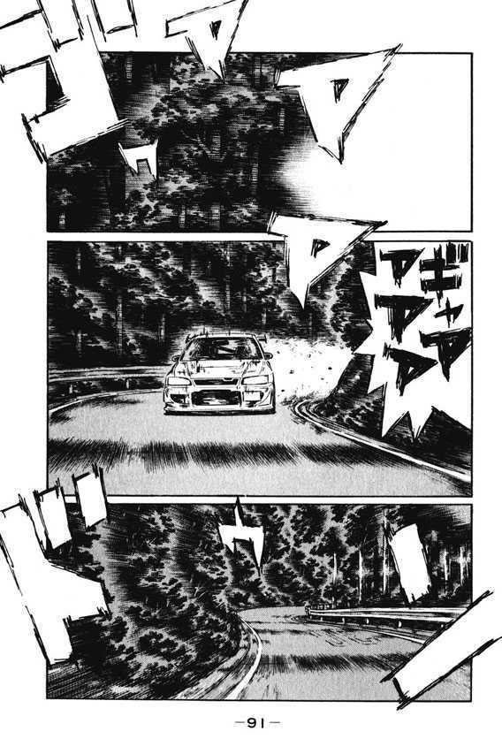 http://im.nineanime.com/comics/pic9/61/2493/61139/InitialD4630695.jpg Page 1