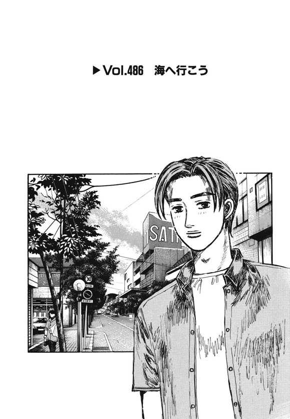 http://im.nineanime.com/comics/pic9/61/2493/61162/InitialD4860240.jpg Page 1