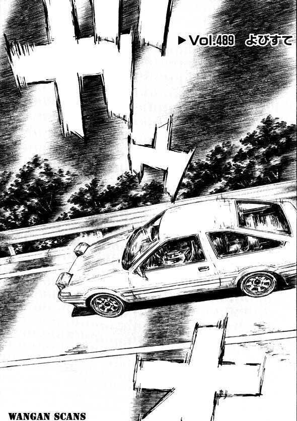 https://im.nineanime.com/comics/pic9/61/2493/61165/InitialD4890280.jpg Page 1