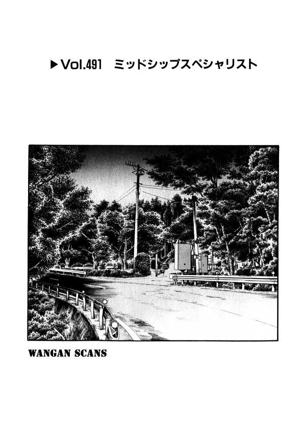 http://im.nineanime.com/comics/pic9/61/2493/61167/InitialD4910894.jpg Page 1