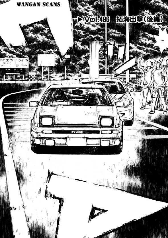 http://im.nineanime.com/comics/pic9/61/2493/61172/InitialD4960128.jpg Page 1