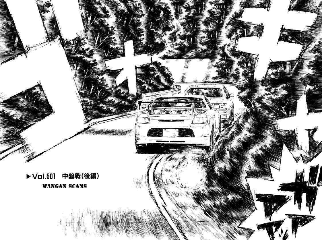 http://im.nineanime.com/comics/pic9/61/2493/61177/InitialD5010785.jpg Page 1