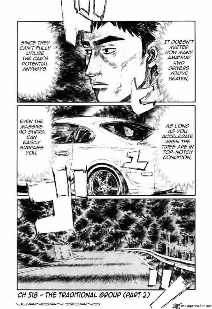 http://im.nineanime.com/comics/pic9/61/2493/61194/InitialD5180225.jpg Page 1