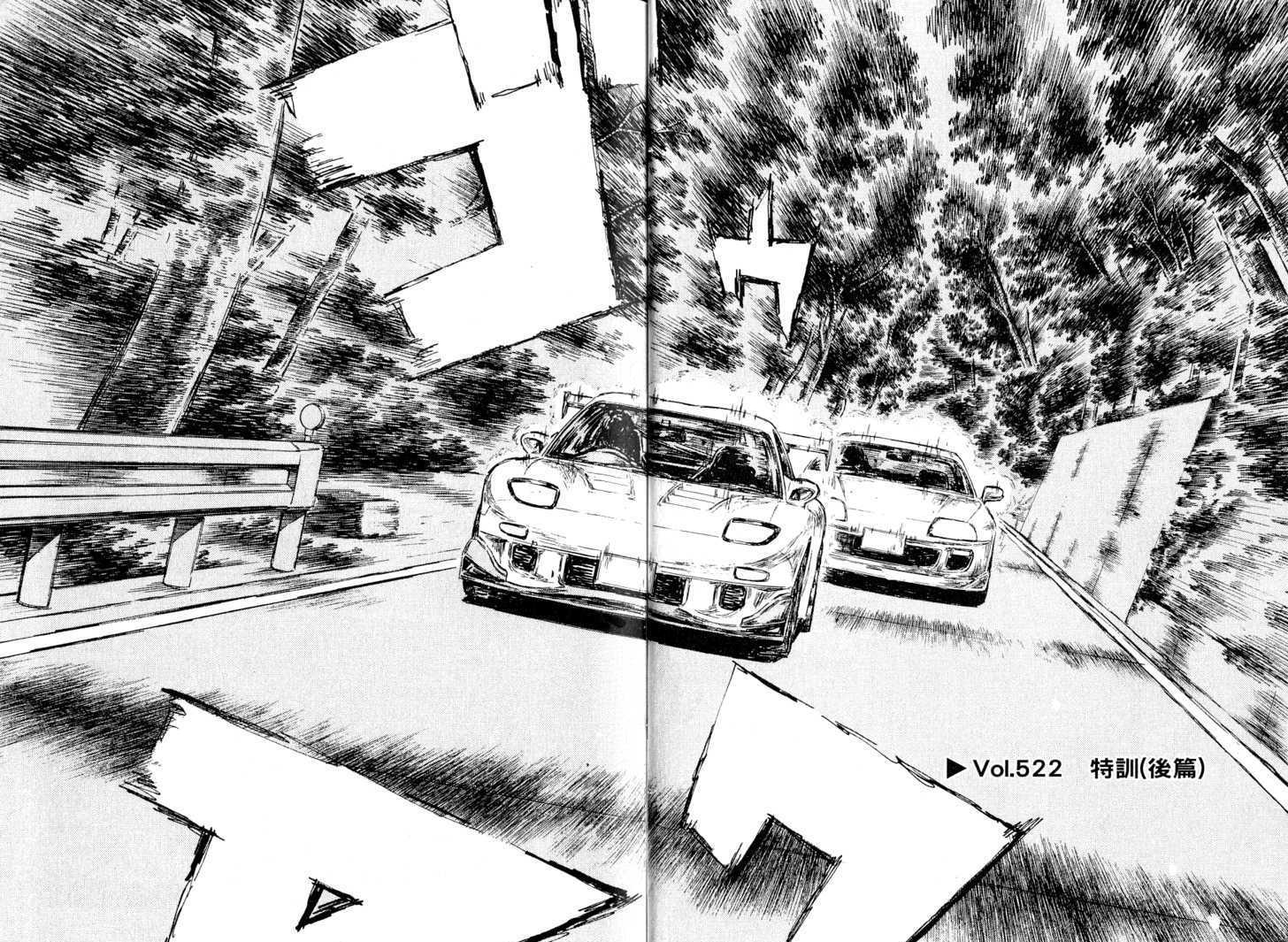 http://im.nineanime.com/comics/pic9/61/2493/61199/InitialD5220250.jpg Page 1