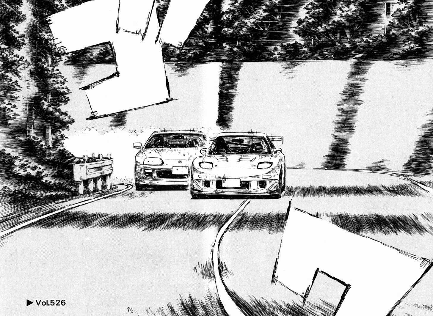 http://im.nineanime.com/comics/pic9/61/2493/61202/InitialD5260121.jpg Page 1