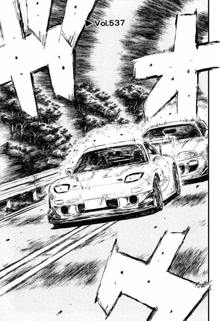 http://im.nineanime.com/comics/pic9/61/2493/61213/InitialD5370475.jpg Page 1