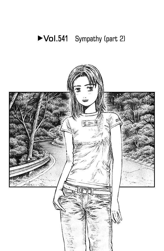 http://im.nineanime.com/comics/pic9/61/2493/61217/InitialD5410243.jpg Page 1