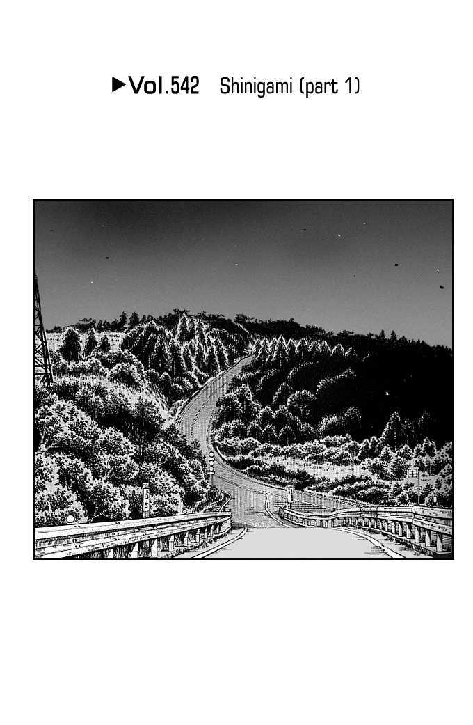 http://im.nineanime.com/comics/pic9/61/2493/61218/InitialD5420176.jpg Page 1