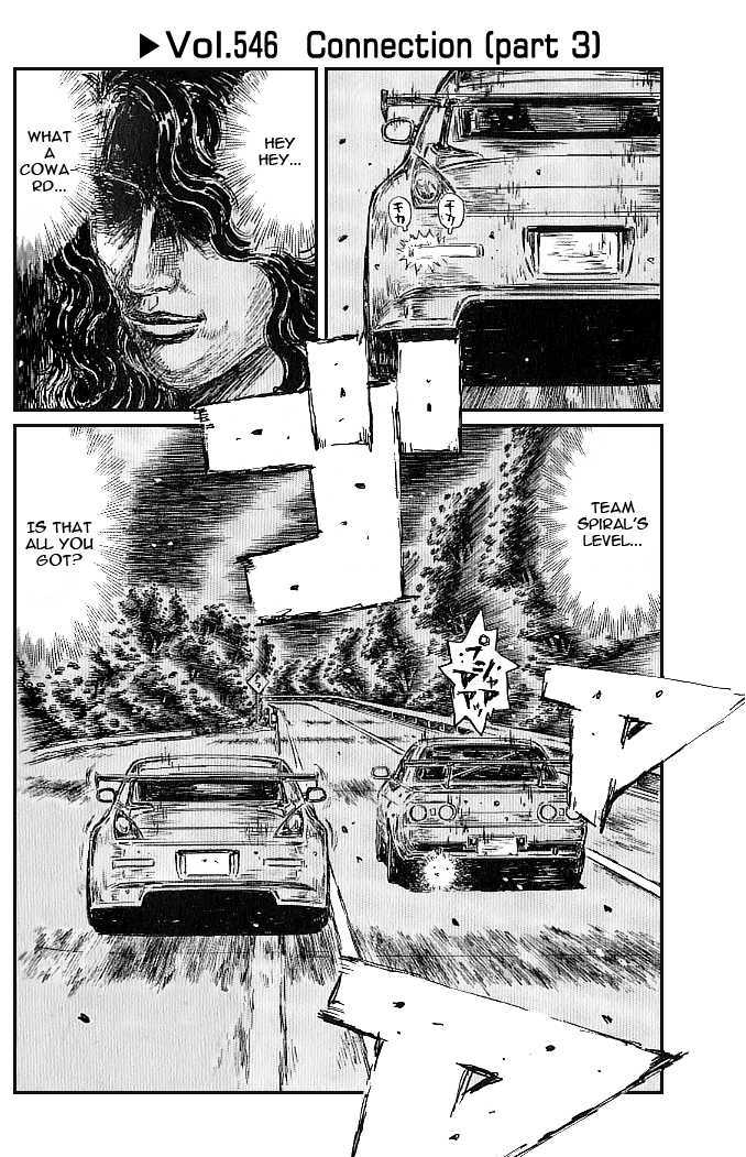 http://im.nineanime.com/comics/pic9/61/2493/61222/InitialD5460560.jpg Page 1