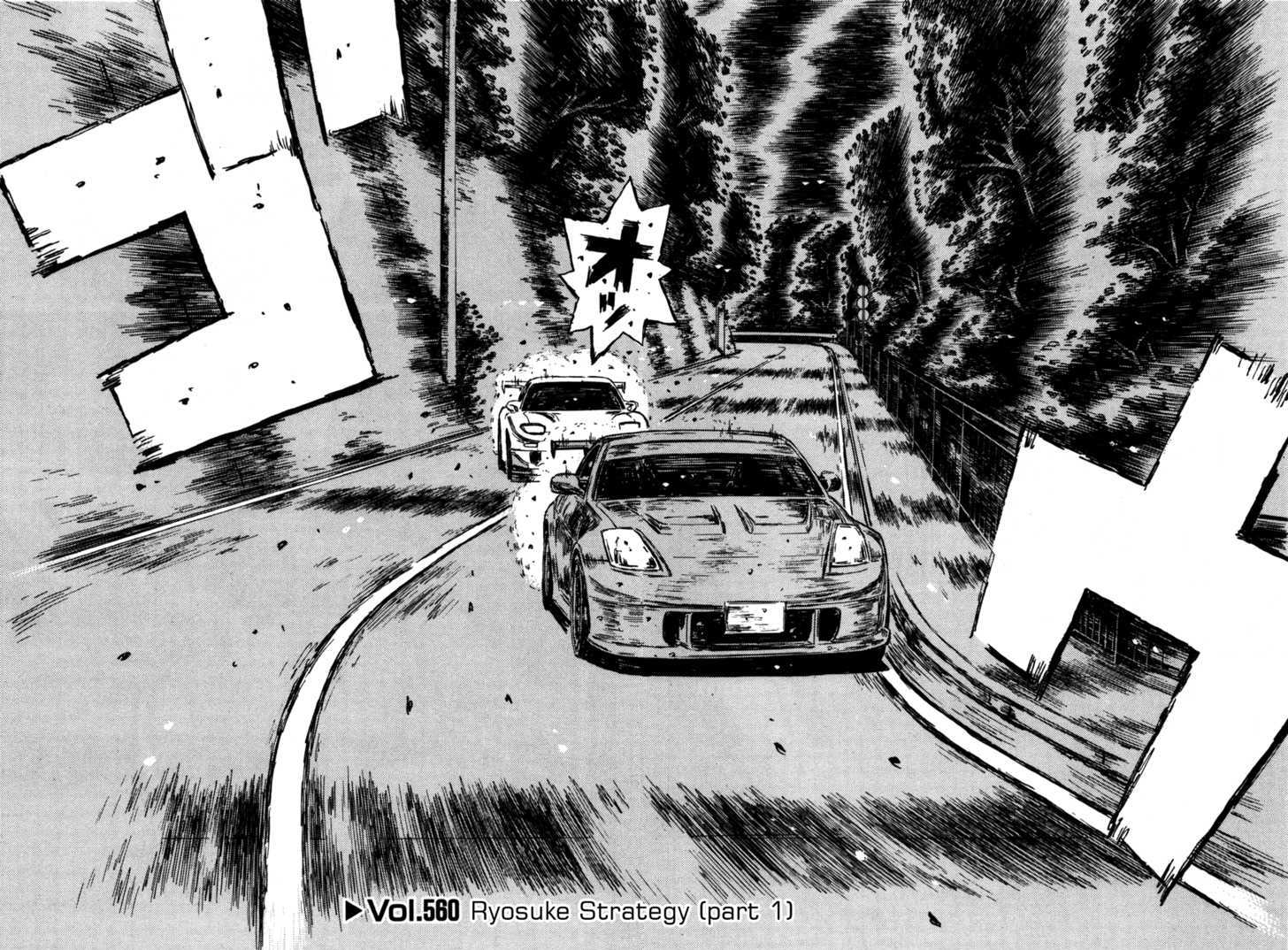 http://im.nineanime.com/comics/pic9/61/2493/61236/InitialD5600326.jpg Page 1
