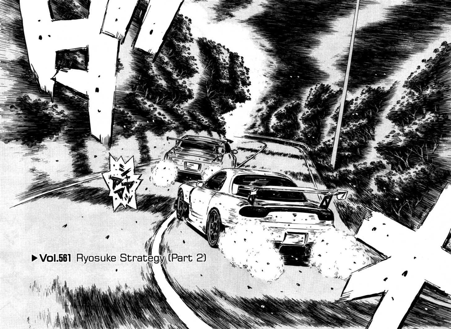 http://im.nineanime.com/comics/pic9/61/2493/61237/InitialD5610719.jpg Page 1