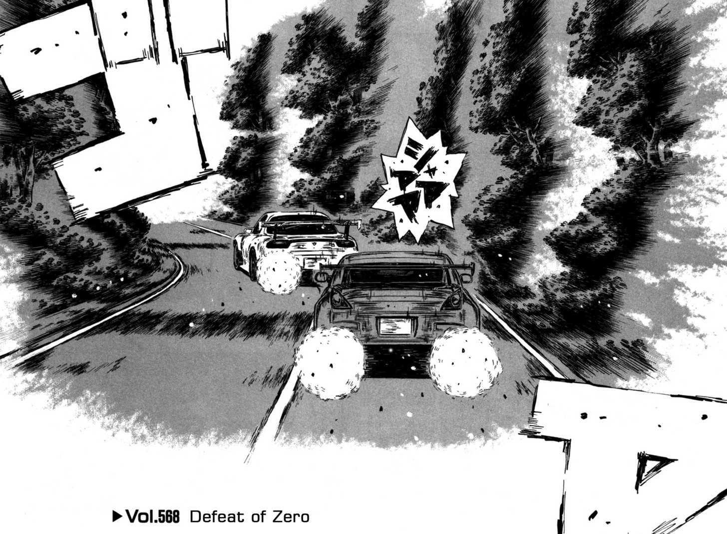 https://im.nineanime.com/comics/pic9/61/2493/61244/InitialD5680623.jpg Page 1